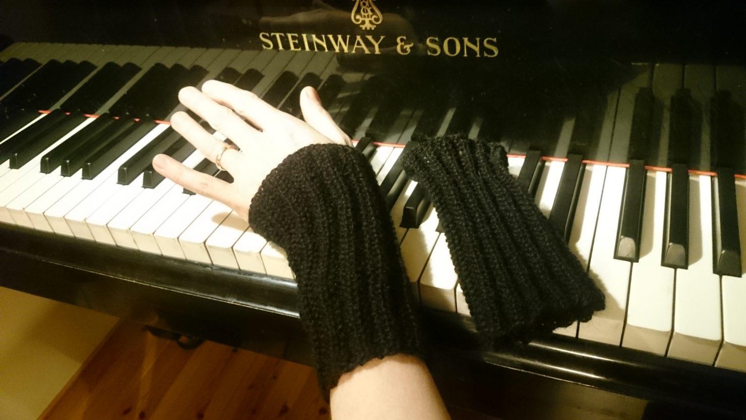 Oppskrift på pianist-pulsvarmere